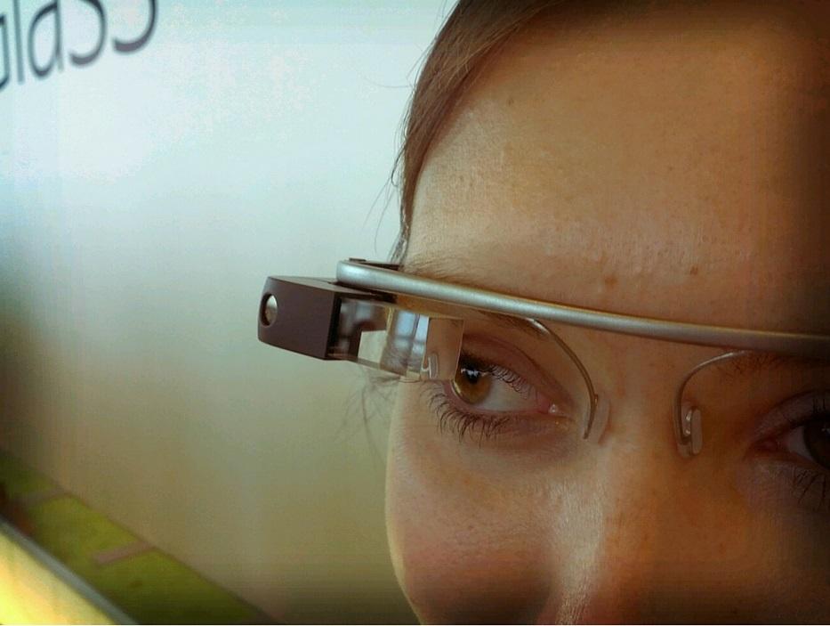 Dispositivo que hace posible la Realidad Aumentada